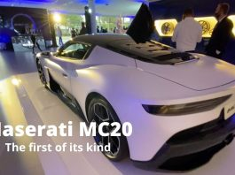 Maserati MC20 2020 en Maserati Fort Lauderdale